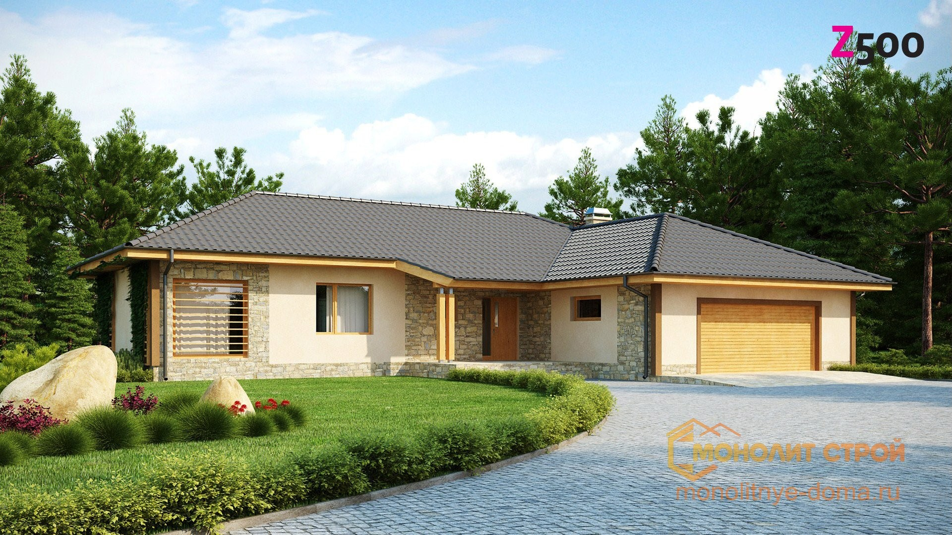 Смета на дом из керамзитобетона бетон переславль залесский